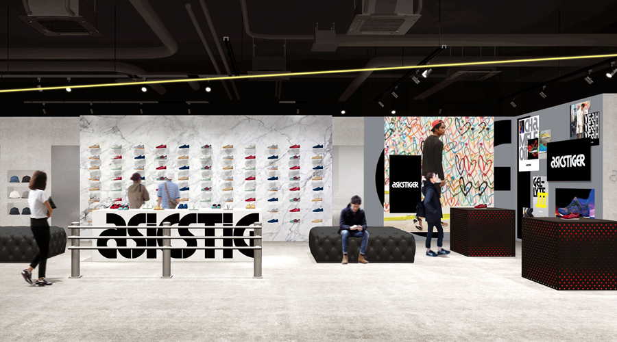 best service 07223 aa58b Asics Tiger Gets A New Logo And Store | SGB Media Online
