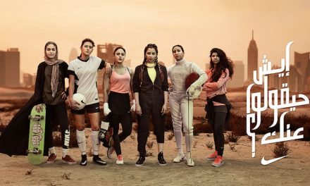 Does Nike's Ad Depicting Arab Women Get It Right?