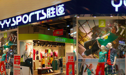 Yue Yuen Reported 0.5 Percent Sales Growth For 2016