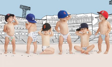 The Honest Company Launches MLB Team Diapers