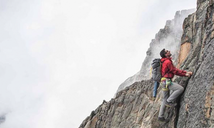 The North Face To Launch Climbing Campaign