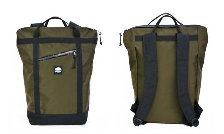 Made In The USA: Flowfold Denizen Tote Backpack