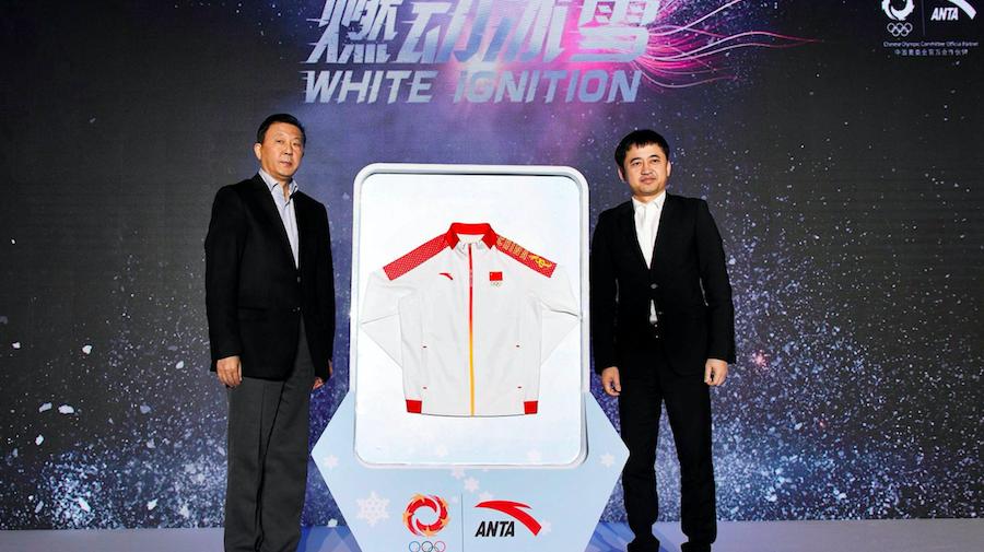 Anta Unveils China Winter Olympic Uniforms