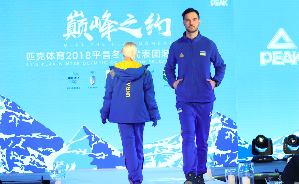 Peak Unveils National Uniforms For PyeongChang 2018 Winter Olympics