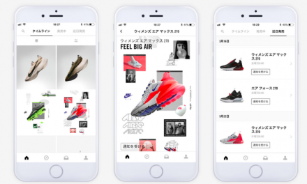 Nike'sSNKRS App Launches In Japan