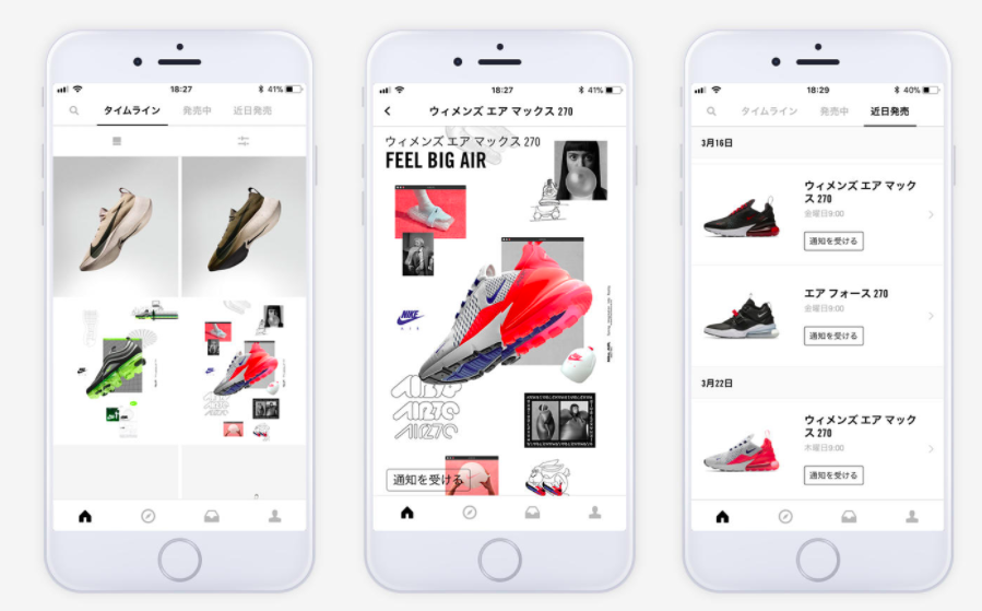 Nike's SNKRS App Launches In Japan