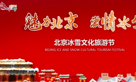 Chinese Nationals Welcome the Winter Olympics
