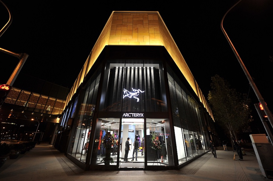 Chinese Investor Consortium Reaches Agreement To Acquire Amer Sports