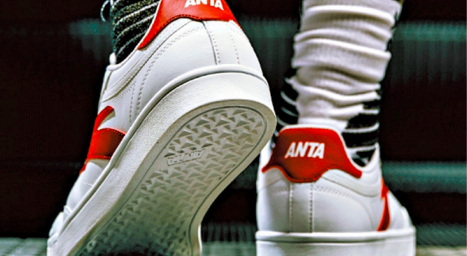 Anta's Takeover Talks With Amer Sports Advancing