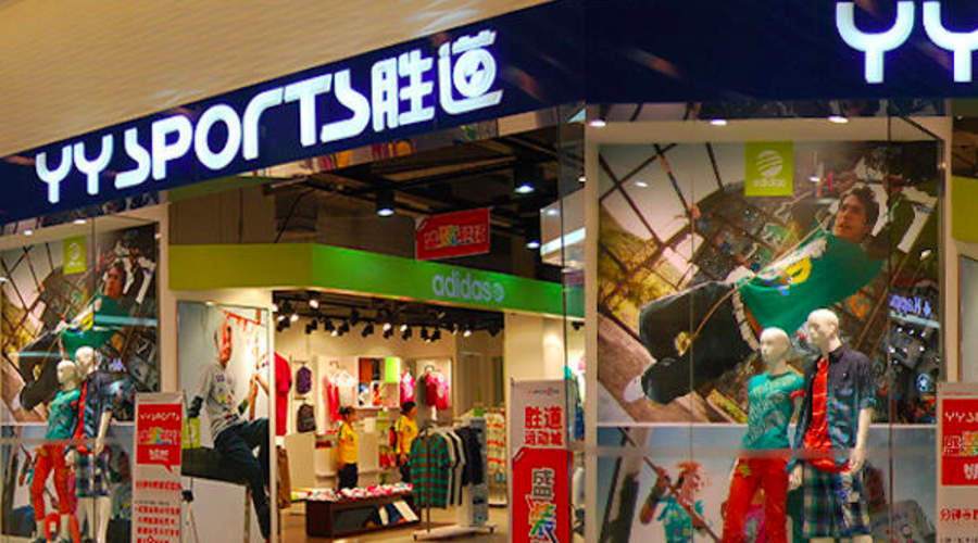 Yue Yuen's Sales Climb 4 Percent In June