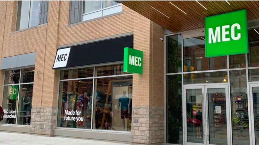 MEC Facing Financial Struggles