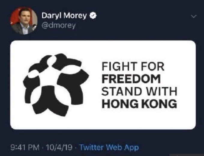 NBA To Lose 'Hundreds Of Millions' In China Over Hong Kong Tweet | SGB Media Online