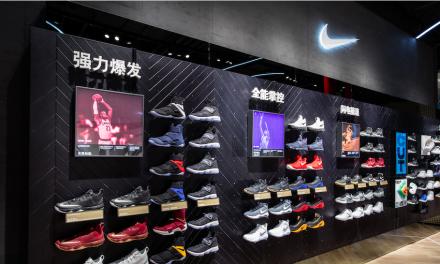 Nike Provides Update On Impact of Coronavirus In China