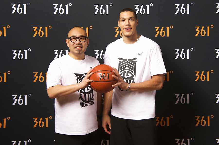 Aaron Gordon Officially Signs Deal With 361 Degrees