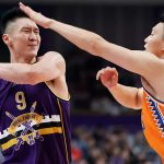 Chinese Government Bans Resuming Team Sports