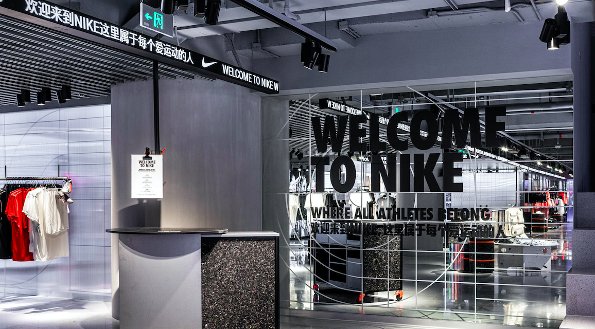 Nike Launches Nike Rise Concept Store In Guangzhou, China