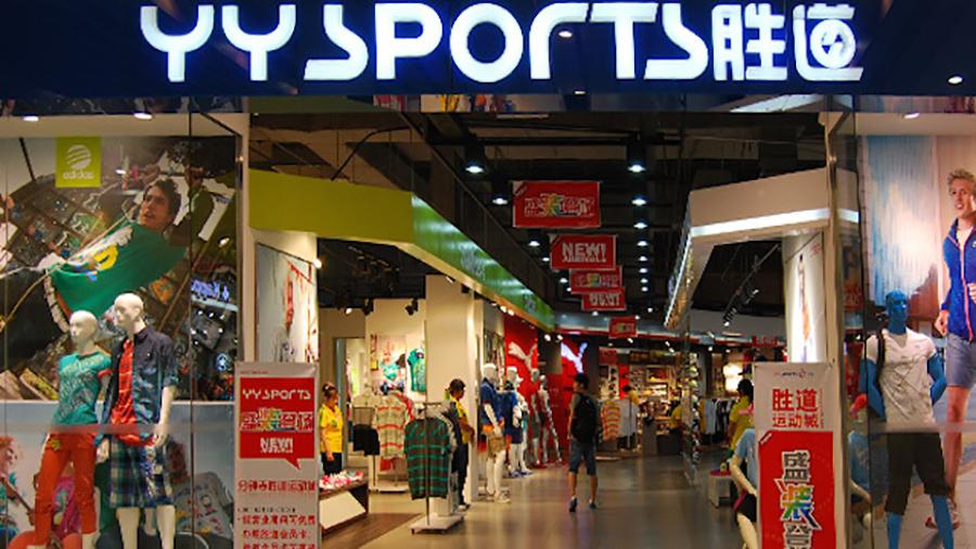 Yue Yuen's June's Sales Slumped 11 Percent