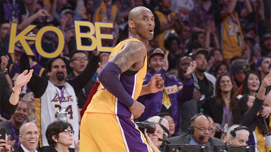 Nike Deal With Kobe Bryant Expires