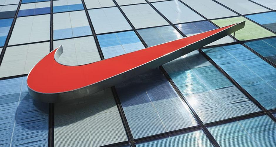 Nike Loses Fight Over EU Probe Into Dutch Tax Deal