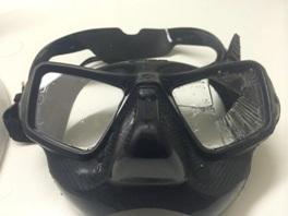 RECALL: 2,600 Omersub Zero Cube SCUBA Masks