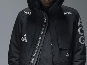 Nike Rebrands Nike ACG to NikeLab ACG