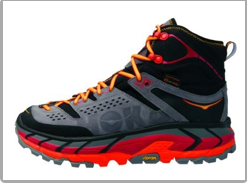 Hoka One One to Launch Hiking Boots
